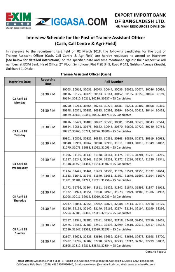 Exim Bank Exam result 2018